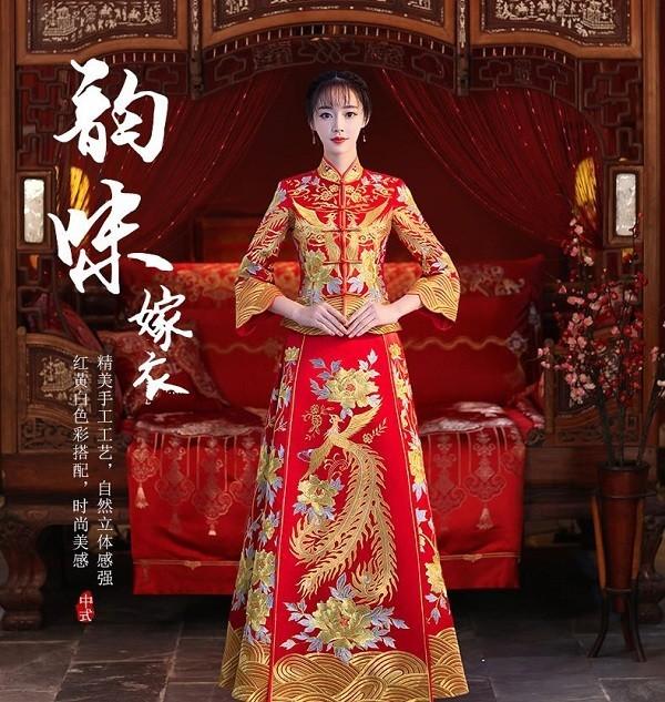 Áo cưới Trung Hoa đẹp
